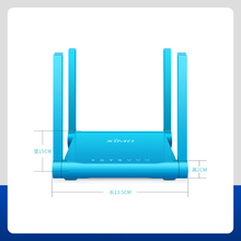 AC1200 wi-fi wireless router dual -band +router smart app control