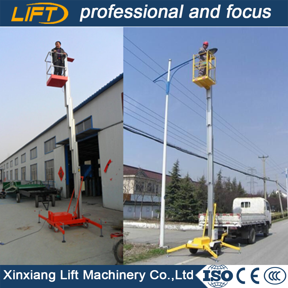 Factory supply mobile vertical work platform double mast type