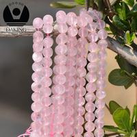 Semi precious gemstone loose strand rose quartz beads