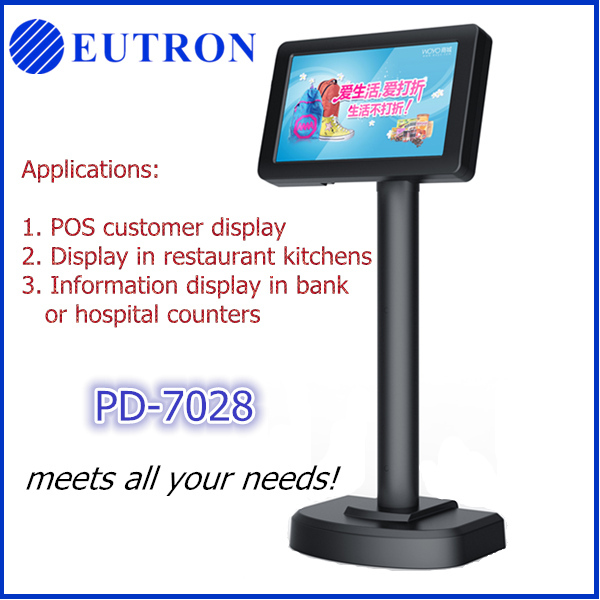 2017 Eutron new design LCD Customer Display for POS system