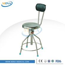 MINA-DZ004 Operation stainless steel medical lab stool
