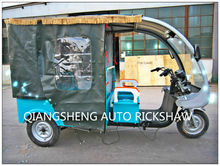 2013 new auto rickshaw tricycle in Bangladash