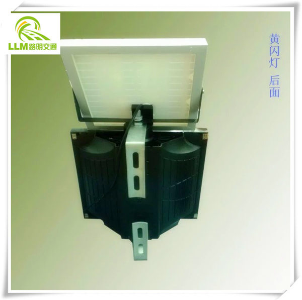 Traffic Solar Flashing Light Yellow Warning Light Solar Beacon light