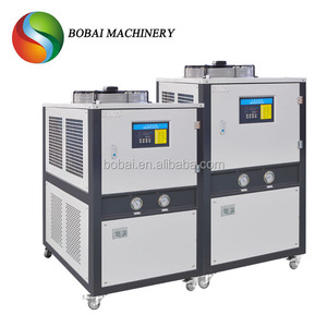 Manufacturer air cooler / water cooling machine system