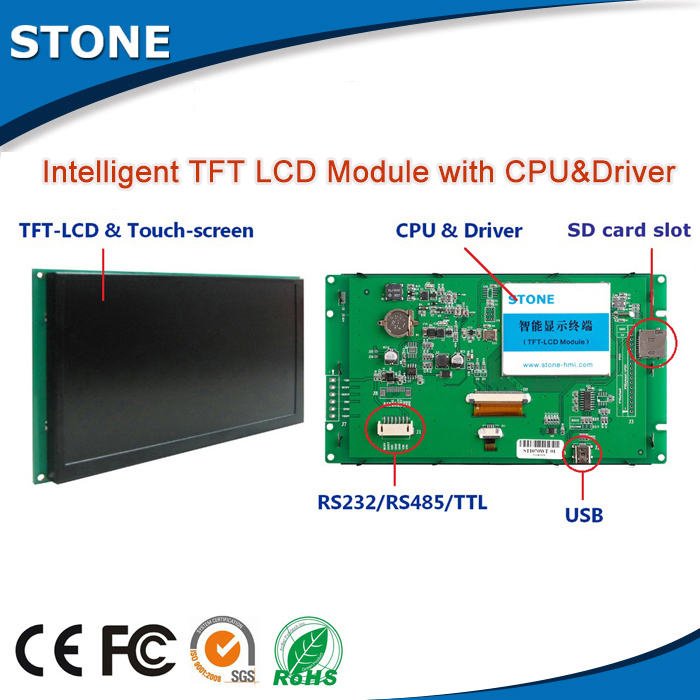TFT LCD display panel with touch screen&Software--1 piece sample order welcomed