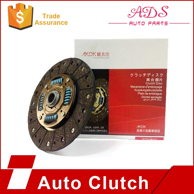 9948417 China auto clutch disc factory wholesale clutch disc assy for Haval M1