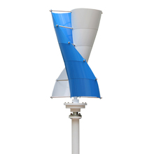 hot sale 100w 12v vertical axis wind turbine