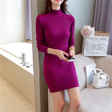 Ladies Dresses High Collar Knitted Dresses Woman Dress