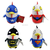 HI CE certificate best made limited wholesale toy baby chicken chinese new year soft plush chick toy with four styles