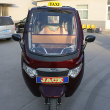 150cc/200cc/250cc/300cc/350cc/400cc China Three Wheel Motorcycle