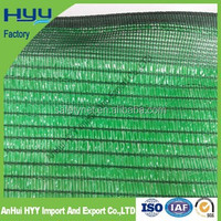 HDPE Green Agricultural Shade Netting for Farm / Plant (manufacturer)