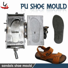 pu shoe mould new products