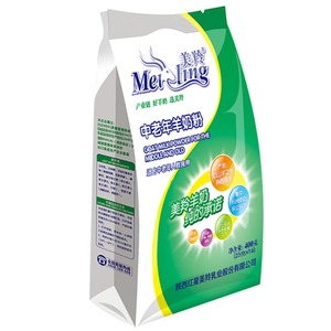 0.4 Weight (kg)High Quality formula goat milk for middle and old-aged people