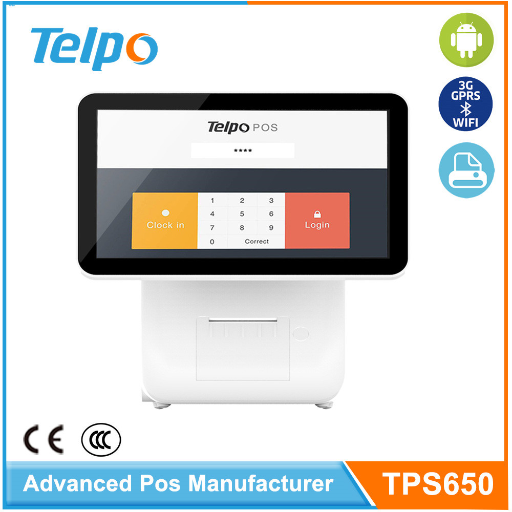 Low Cost Fiscal Cash Register Pos Free Cash Register