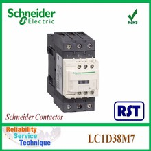 Power Outage CCC magnetic contactor relays