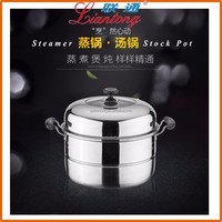 26 28 30 32 34CM portable non toxi and healthy double bottom SS201 stainless steel sweet corn steamer