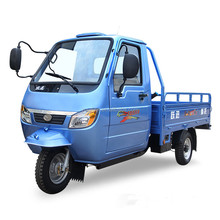 enclosed cabin three wheel cargo motorcycles for sale