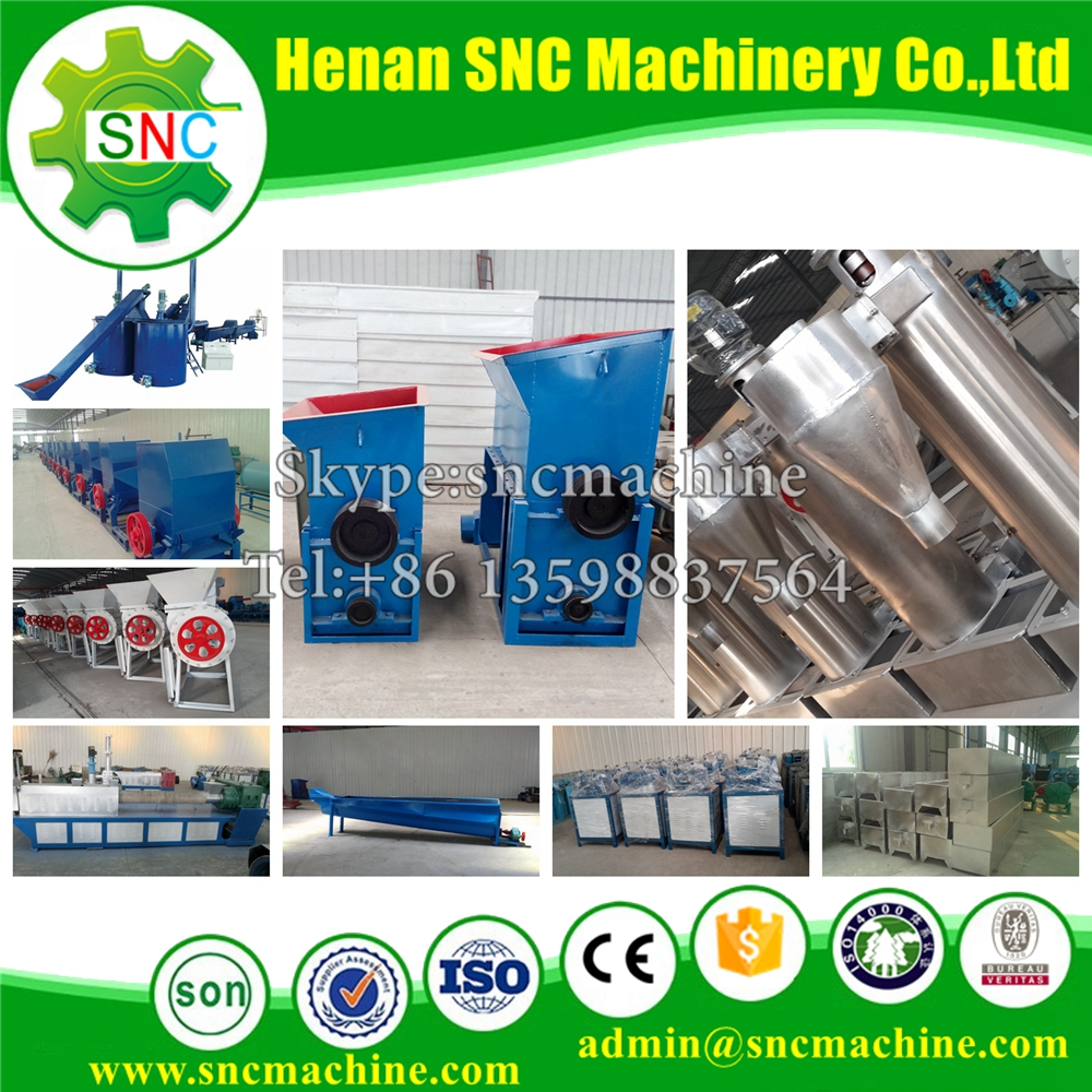 SNC PP PE PET EPS Recycling equipment Professional plastic welding machine for kids toys