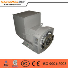 68KW diesel engine Generator alternator