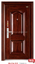nigeria hot sale american steel door