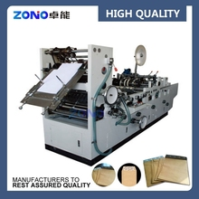 2017 New design paper bag machine, machine made paper bag with great price