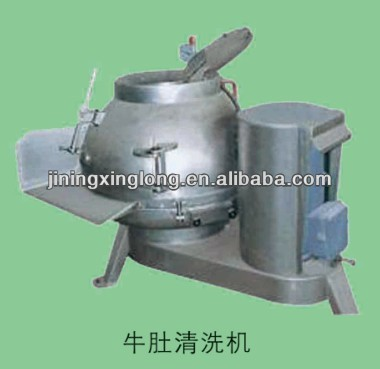Cattle Slaughter Equipment (Tripe Washer)