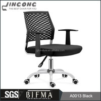 Modern design office chair with raw materials,pp arm office chairs,office chair specification
