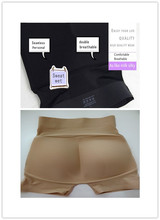 The best breathable padded hips and buttock lingerie panties