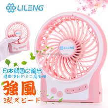 Lileng831 Rechargeable battery mini usb fan keep using 8 hours handheld usb led fan in China mini fan for outdoor playing