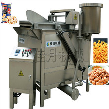 deep frying machine with oil filter system