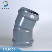 8006 PVC PIPE FITTING TWO FAUCET 22.5 DEGREE ELBOW