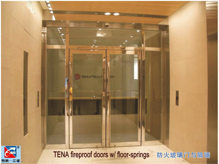 TENA (Model: TN-FPD-FS05, with floor-springs) fireproof doors