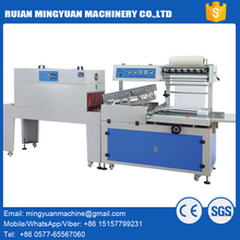 Factory supply great quality horizontal sealing shrink wrapping machinery