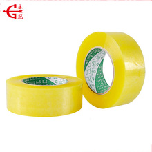 Waterproof yellowish bopp packing tape/solvent based acrylic yellow bopp tape