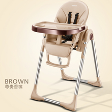 Top selling good quality portable baby dinner chair