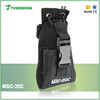 Baofeng/Zastone/HYT/TYT 2 Way Radio Leather Pouch Carrying Cases MSC-20C For Walkie Talkie With Belt Loop