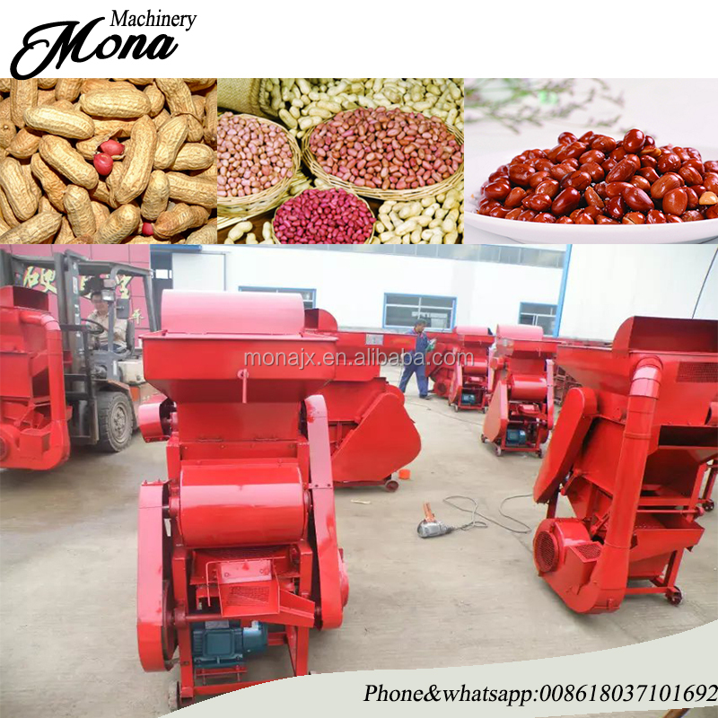 Factory Price peanut sheller shelling machine/ peanut shell removing machine