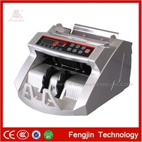 currency checking machine FJ-06E