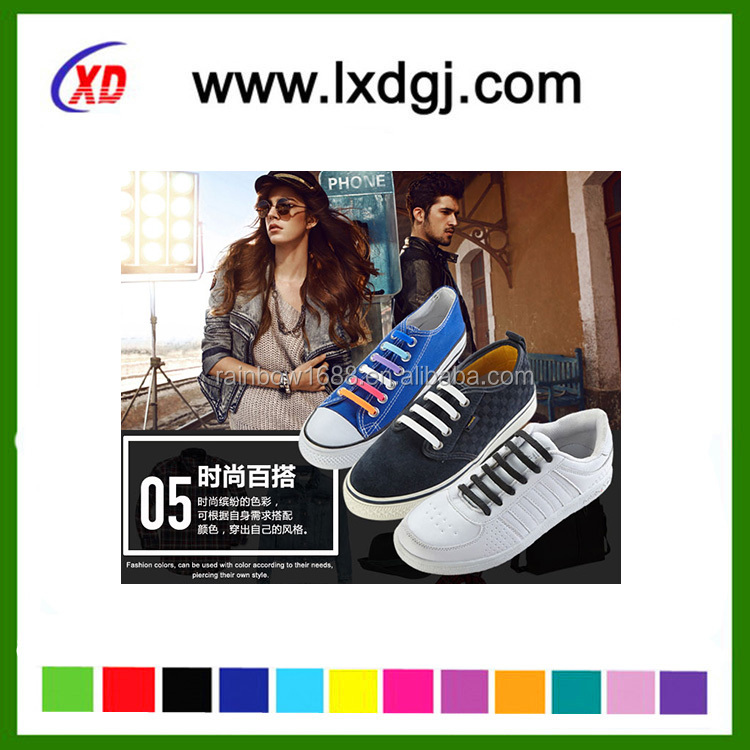 Wholesale online shopping colorful safety shoes without lace