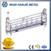 Low Cost powered suspended platform/cradle/gondola for external wall (HJ-SUP233)