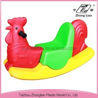 Nursery furniture PE plastic playground spring rocking horse