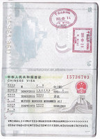 China Official Business Visa Invitation letter