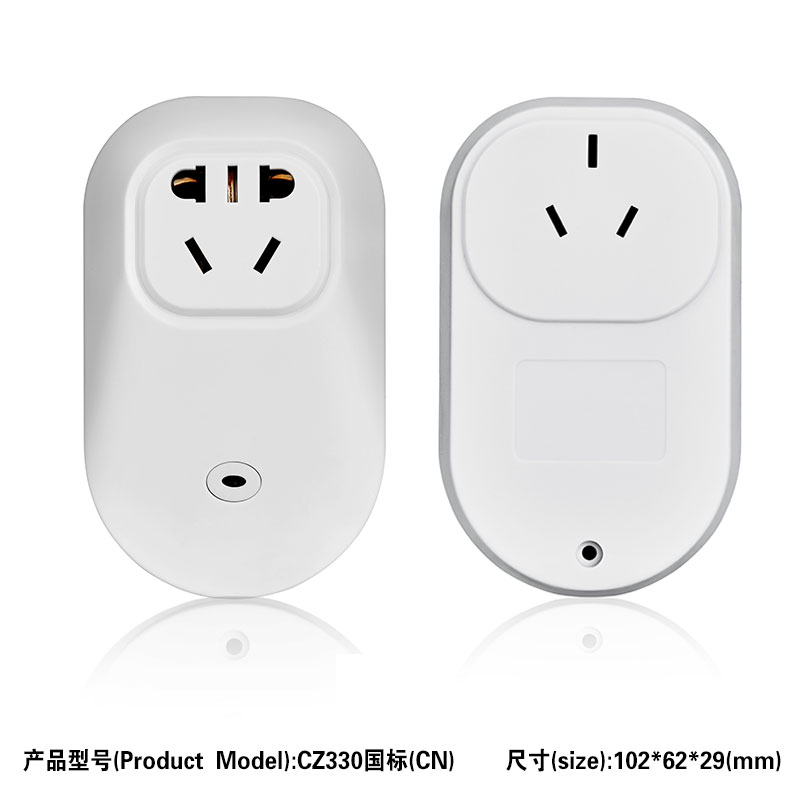 ALST ABS european/british/american/australian/chinese standard electrical multiple intelligent power socket