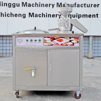 Commercial Bean Product Processing Machinery electric soya bean milk machine auto