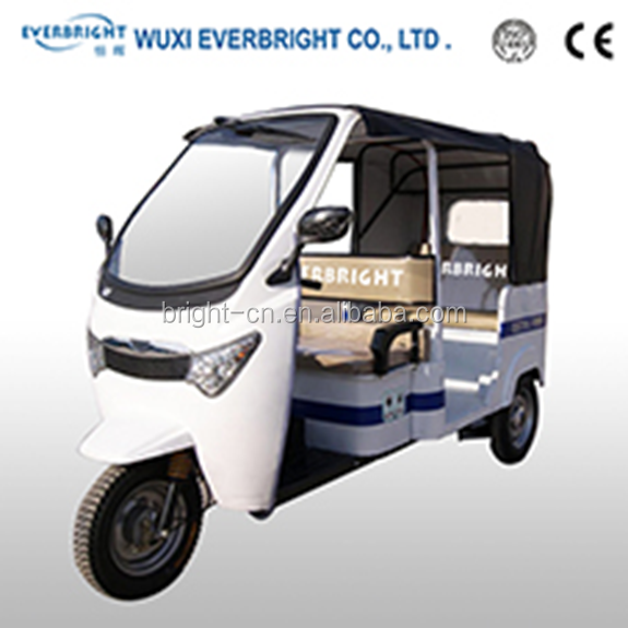 chinese three wheel covered electric motorcycle