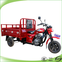 lowest cargo tricycle with 150 cc engine