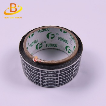 Custom design cosmetics product brand logo label sticker printer