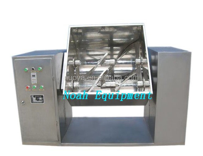 WSH-50 Trough Type Mixing Machine