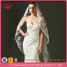 V1247W1-1 Ivory Chapel Length Embroided 2 Meters Veil