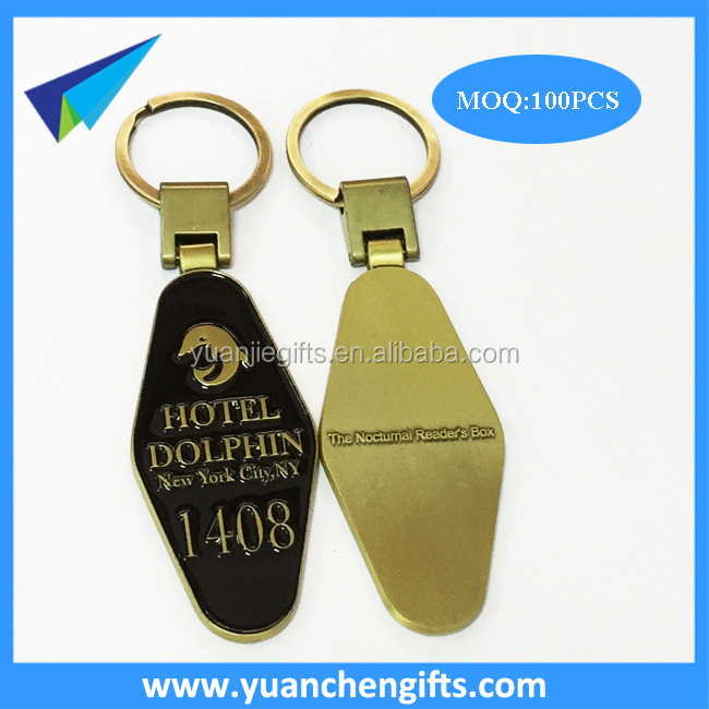 2017 custom engraved metal key chains with company logo